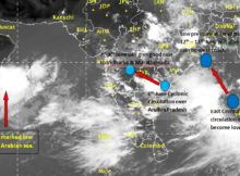 Cyclonic Circulations on 6th June 2017